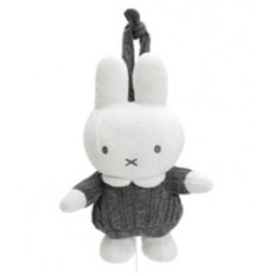 miffy musicale gris